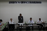H29_1_soukai